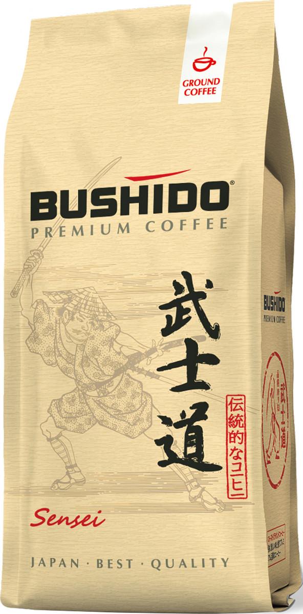 Молотый кофе Bushido Sensei 100% арабика 227 грамм
