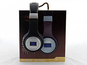 Навушники MDR 471 BT бездротові навушники
