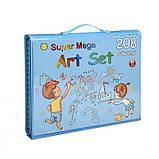 Дитячий набір для малювання та творчості у валізці з мольбертом, набір художника 208 предметів Блакитний, фото 10