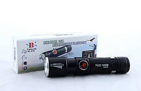 Ліхтарик BL 616 - T6 USB