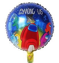 Фольгований повітряний круглий куля among us амонг ас діаметр 45 см