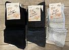 Жіночі короткі шкарпетки в сітку стрейч тм Люкс, фото 3
