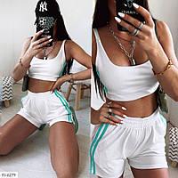 Костюм женский спортивный на лето топ и короткие шорты из двунитки р-ры 42-44,44-46 арт 232