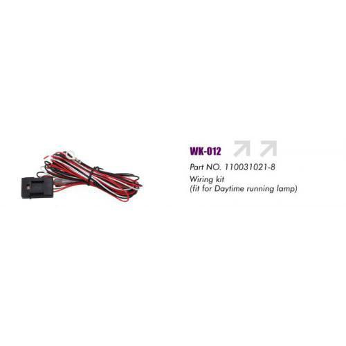 Провода питания  для доп. фар/ WK-012/2x35W/для DRL (WK-012)