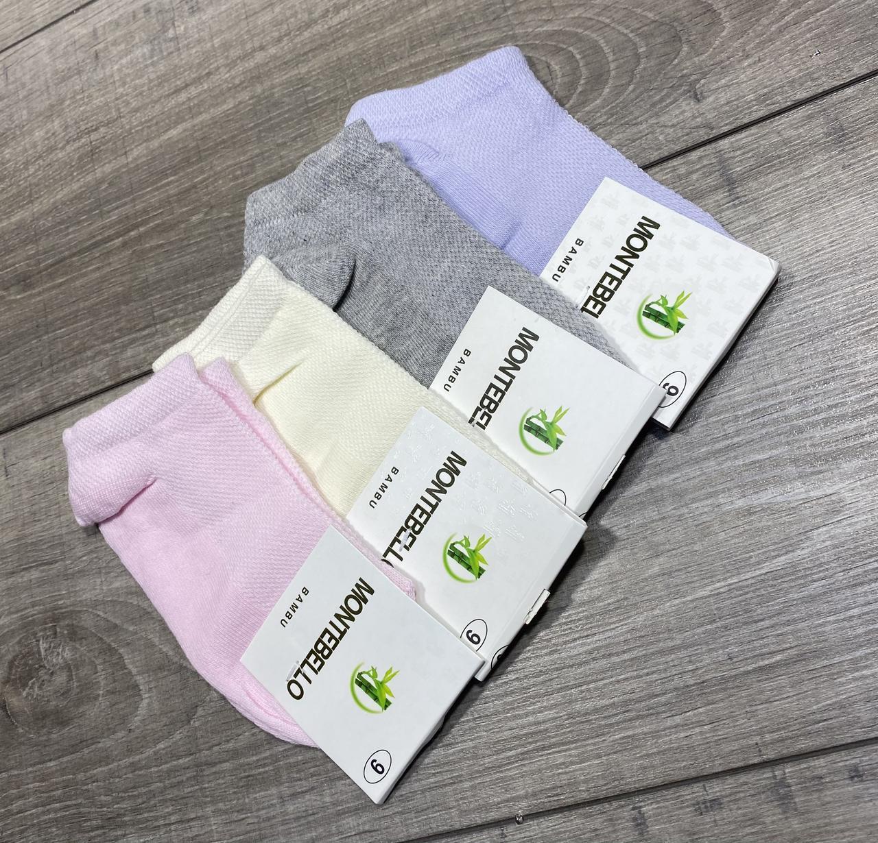 Дитячі шкарпетки стрейчеві Montebello асорті однотонні бамбук сітка короткі 9 років 12шт