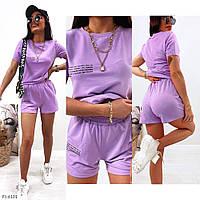 Трикотажный стильный женский костюм легкий футболка с шортами р-ры 42-44,44-46 арт 237