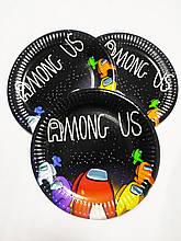 Тарілки святкові паперові одноразові амонг ас набір 10 шт