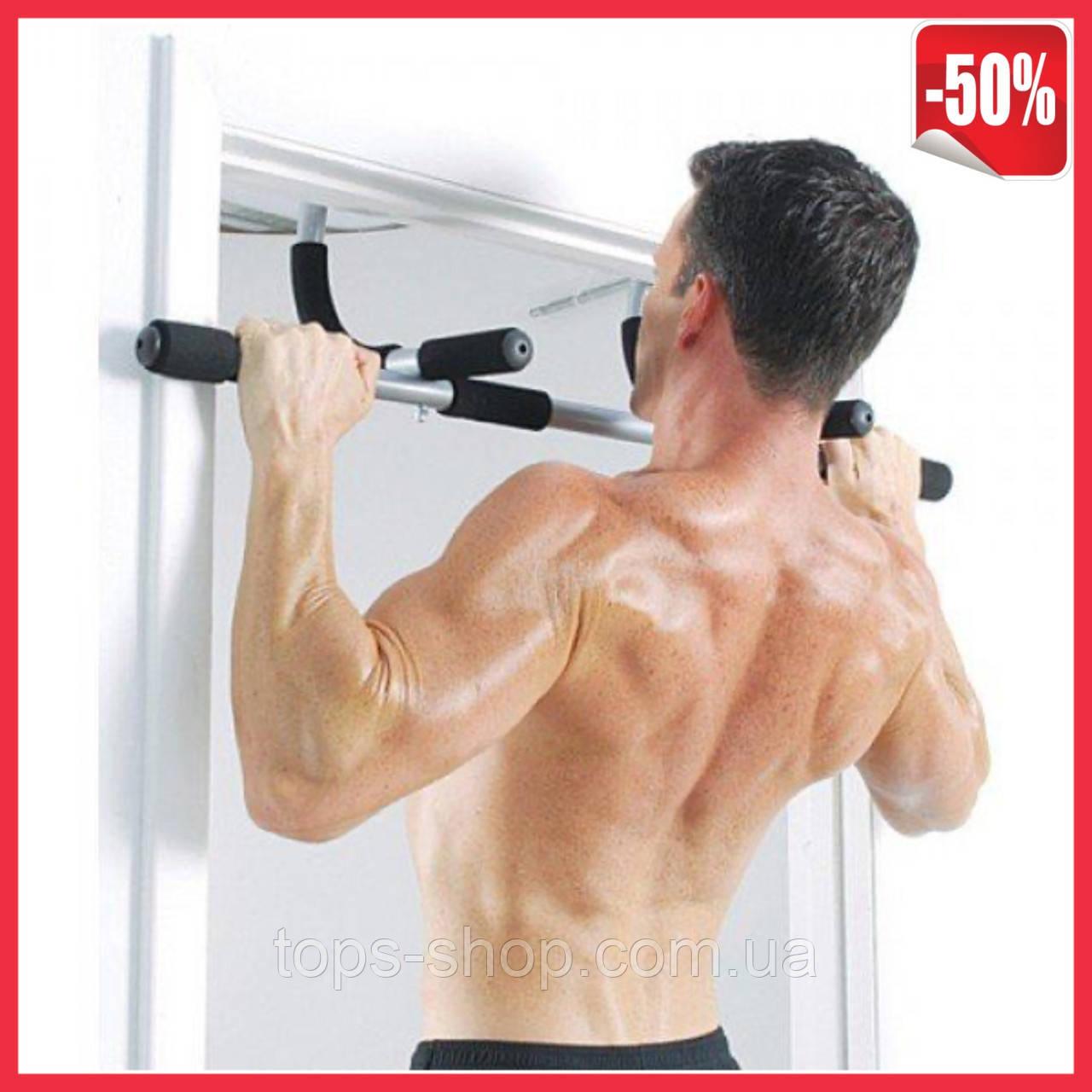 Универсальный домашний турник Iron Gym турник для дома в дверной проем домашний турник в дверной проём