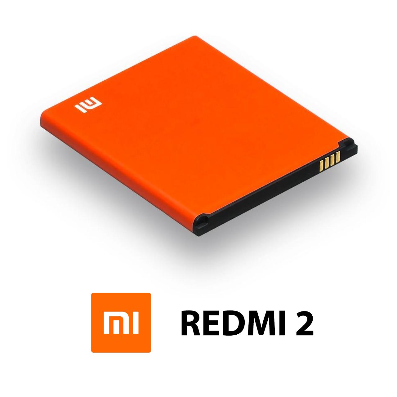 Аккумулятор Xiaomi Redmi 2 (BM44), батарея сяоми ксиоми редми 2 вм44