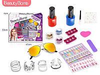 """Большой детский маникюрный набор для девочек """"Beauty Bomb"""" блестки, стразы, лаки для ногтей детские"""