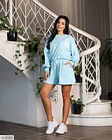 Трендовый модный женский костюм свободного кроя свитшот и короткие шорты р-ры 42-46 арт 672