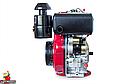 Двигатель дизельный WEIMA WM188FE (ВАЛ ПОД ШЛИЦЫ) 12 Л.С. ЭЛ.СТАРТ, фото 2