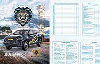 """Щоденник Мандарин УКР B5 тб МЛ 21243 """"Predator"""", 165х208мм 40листов 60г/м2, блок одноколірний уп10"""