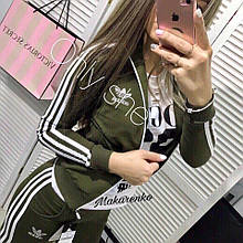 Женский спортивный костюм, дайвинг, р-р С-М; М-Л (хаки)