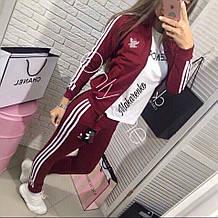 Женский спортивный костюм, дайвинг, р-р С-М; М-Л (бордовый)