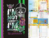 """Щоденник Мандарин УКР B5 тб МЛ ВЛ 2072 """"Кіт окуляри"""", 165х240 мм 48листов 60г/м2, блок повнокольоровий уп10"""