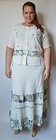 Костюм женский (блузка с юбкой) молочный, на 48-52 размеры