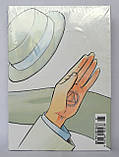 """Манга """"Сталевий Алхімік. Книга 11"""", фото 2"""
