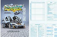 """Щоденник Мандарин УКР B5 тб МЛ 21245 """"Rider"""", 165х208мм 40листов 60г/м2, блок одноколірний уп10"""