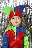 Костюм блазня Арлекіна дитячий Маскарадний костюм блазня, фото 2