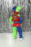 Костюм блазня Арлекіна дитячий Маскарадний костюм блазня, фото 3