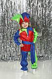 Костюм блазня Арлекіна дитячий Маскарадний костюм блазня, фото 4