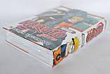 """Манга """"Naruto. Наруто. Книга 2. Мост героя"""", фото 3"""