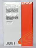 """Манга """"Naruto. Наруто. Книга 2. Мост героя"""", фото 2"""