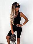 Жіночий костюм, турецький трикотаж - рубчик, р-р 42-44; 44-46 (чорний), фото 5