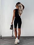 Жіночий костюм, турецький трикотаж - рубчик, р-р 42-44; 44-46 (чорний), фото 3