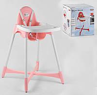 Стульчик для кормления Pilsan 07-504 Розовый из качественной пластмассы со съемным столиком