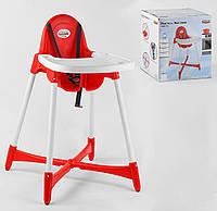 Стульчик для кормления Pilsan 07-504 Красный из качественной пластмассы со съемным столиком