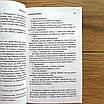 Книга «Ход королевы» — Уолтер Тевис, фото 4