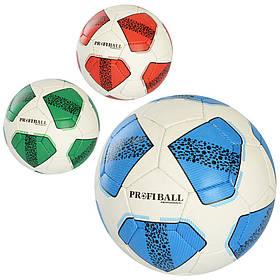 Мяч футбольный 2500-181  размер 5, ПУ1,4мм, ручная работа, 32панели, 400-420г, 3цвета,в кульке
