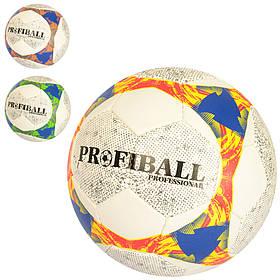 Мяч футбольный 2500-145  размер 5, ПУ1,4мм, ручная работа, 32панели, 410-430г, 3цвета