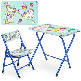 Столик A19-BLUE UNI складаний, стільниця 60-40см, 1стульчик, в кор-ке,єдиноріг