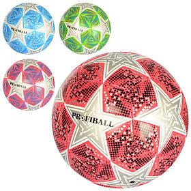 Мяч футбольный EN 3194  размер 5, ПУ 3,5мм, ламинир, 400-420г, 4цвета, в кульке