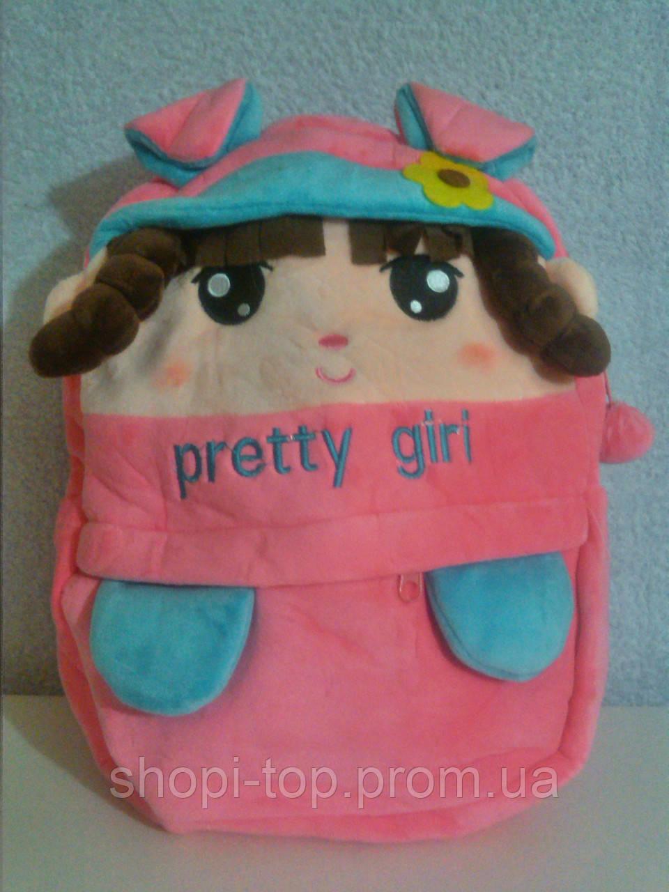 М'який плюшевий дитячий рюкзак pretty girl