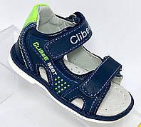 Босоножки детские Clibee F-252  на мальчика зелено-синие 23