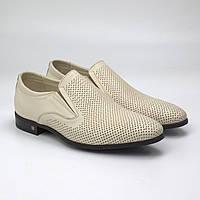 Туфлі чоловічі бежеві лофери шкіряні з перфорацією на гумках взуття великий розмір Rosso Avangard MonoPerf BS