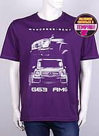 Мужская футболка большого размера фиолетовая со святящимся рисунком Valimark