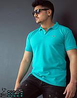 Мужская футболка- поло  Rubaska Турция XXXL