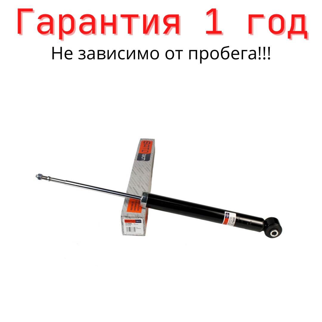 Амортизатор задній Kia Picanto від 2004р/ Задні стійки на Кіа Піканто