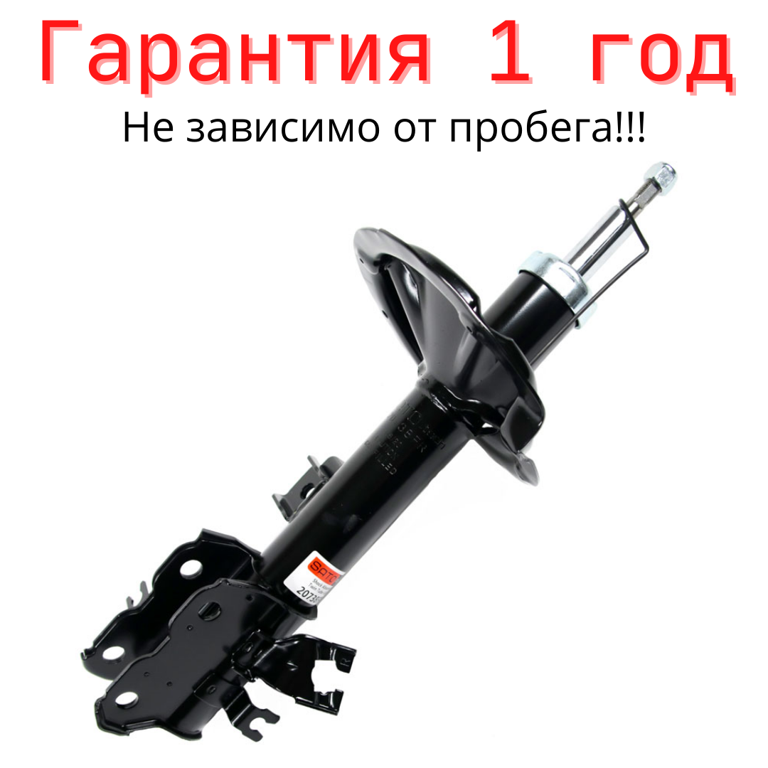 Амортизатор передній на Infiniti FX 45, FX35 2003-2007/ Передні стійки на Инфинитифх35 фх45