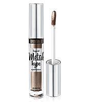 Рідкі тіні для повік Luxvisage Metal Hype Liquid Eyeshadow 15 - сонячна олива