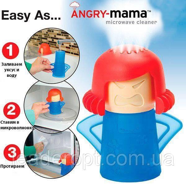 ОПТ Очищувач для мікрохвильової печі Angry Mama, пароочисник Зла Мама