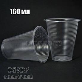Стакан одноразовый 160мл Андрекс уп/100штук