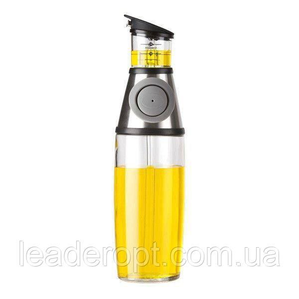 ОПТ Пляшка-дозатор з розпилювачем для олії та оцту скляна 500 мл