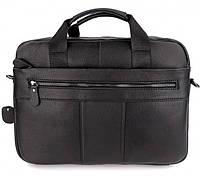 Мужская кожаная сумка-портфель SK N2467 черная