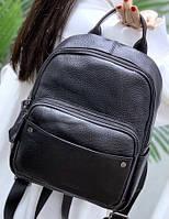 Женский кожаный рюкзак черный. Молодежный женский рюкзак (43569)